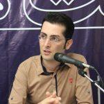 علی کمارجی