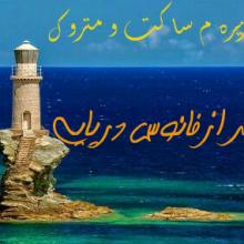 quote_1485277939180-1
