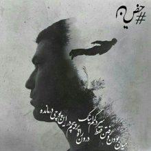 hazyan